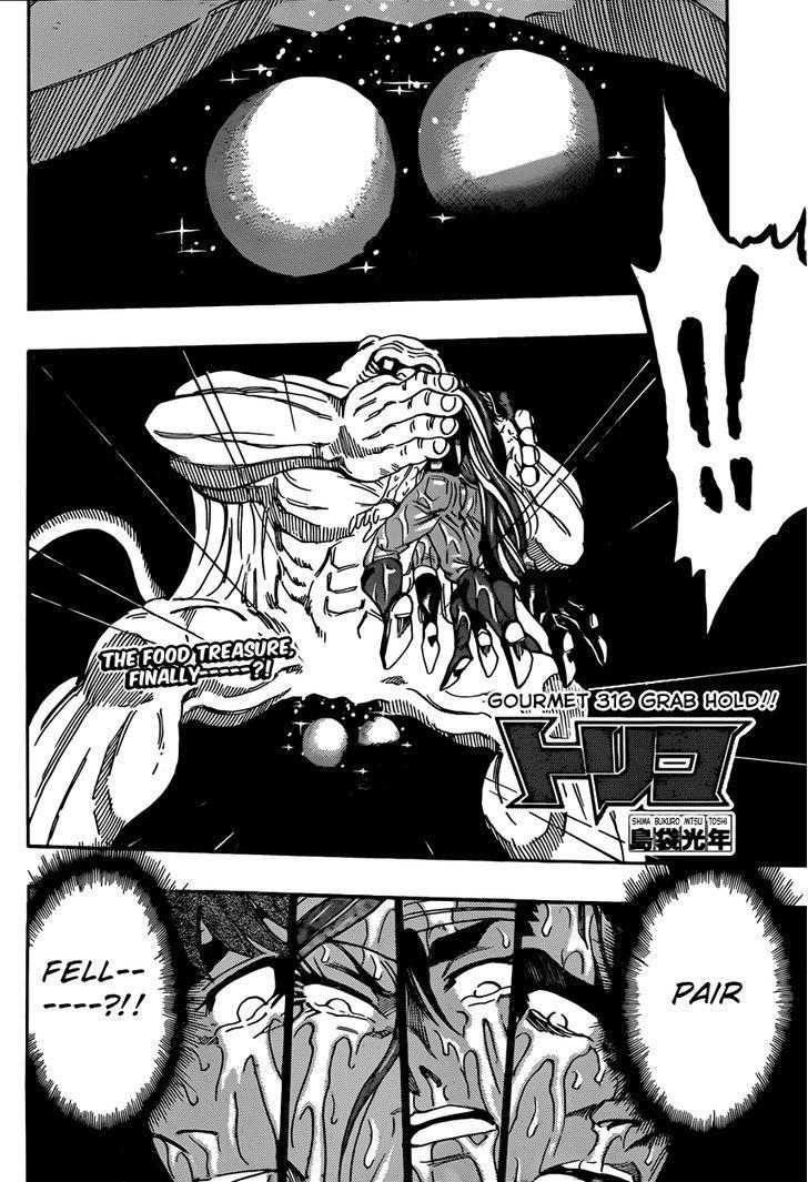 Toriko Chapter 316  Online Free Manga Read Image 2
