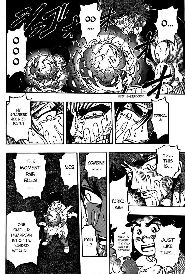 Toriko Chapter 316  Online Free Manga Read Image 6