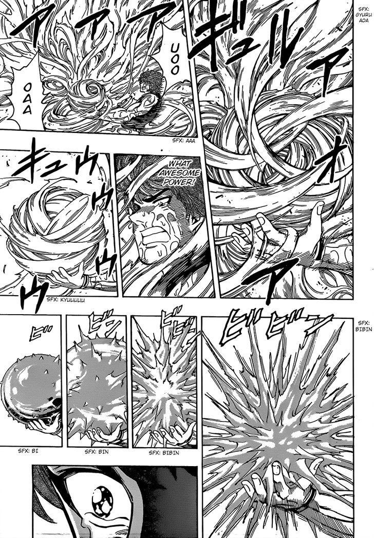 Toriko Chapter 316  Online Free Manga Read Image 9