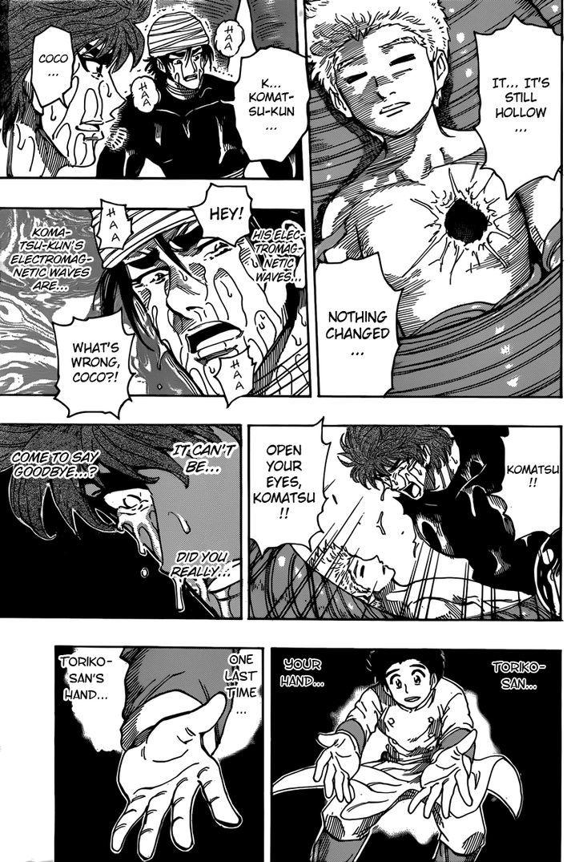 Toriko Chapter 317  Online Free Manga Read Image 8