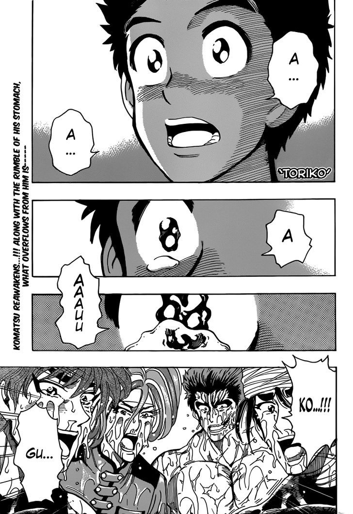 Toriko Chapter 318  Online Free Manga Read Image 1