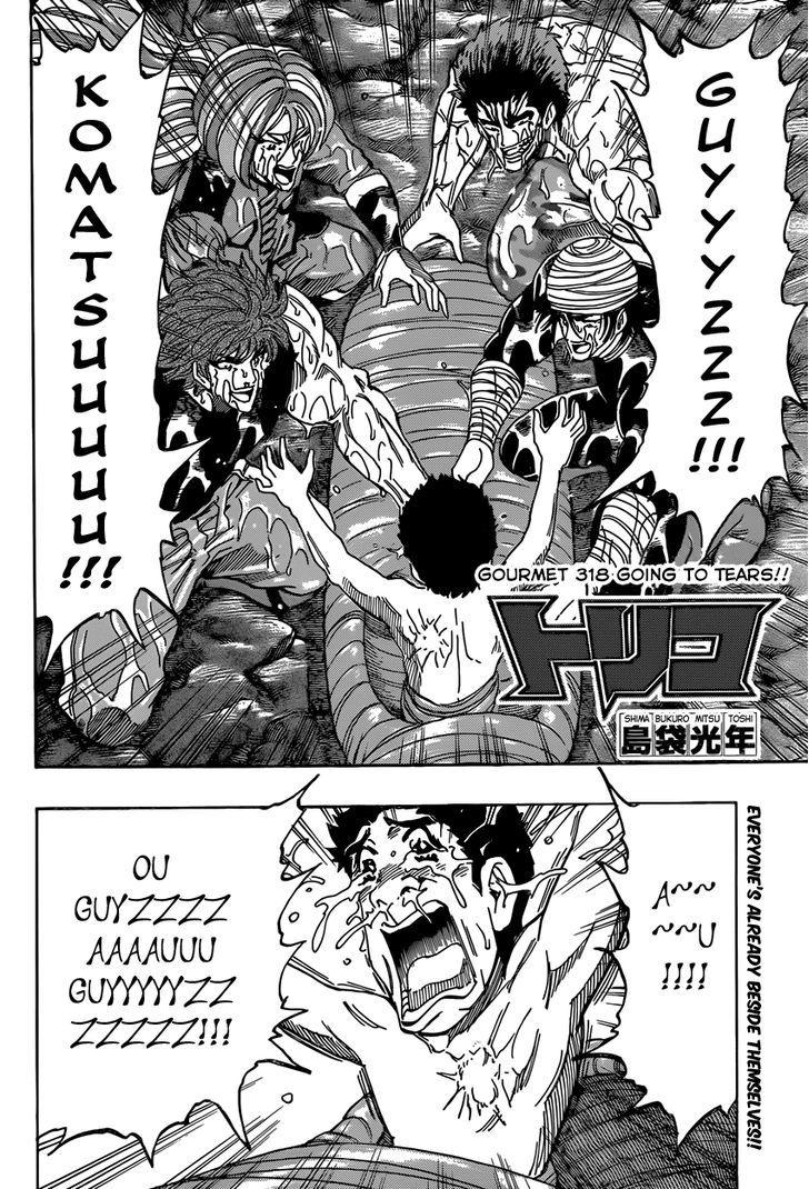 Toriko Chapter 318  Online Free Manga Read Image 2