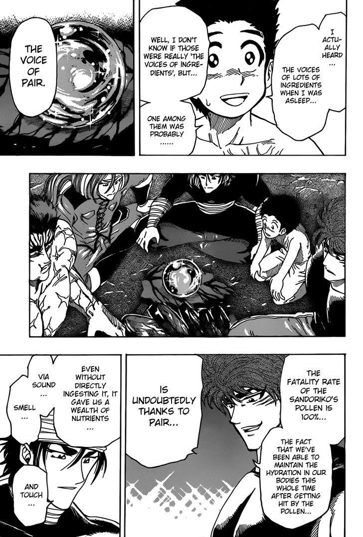 Toriko Chapter 318  Online Free Manga Read Image 9