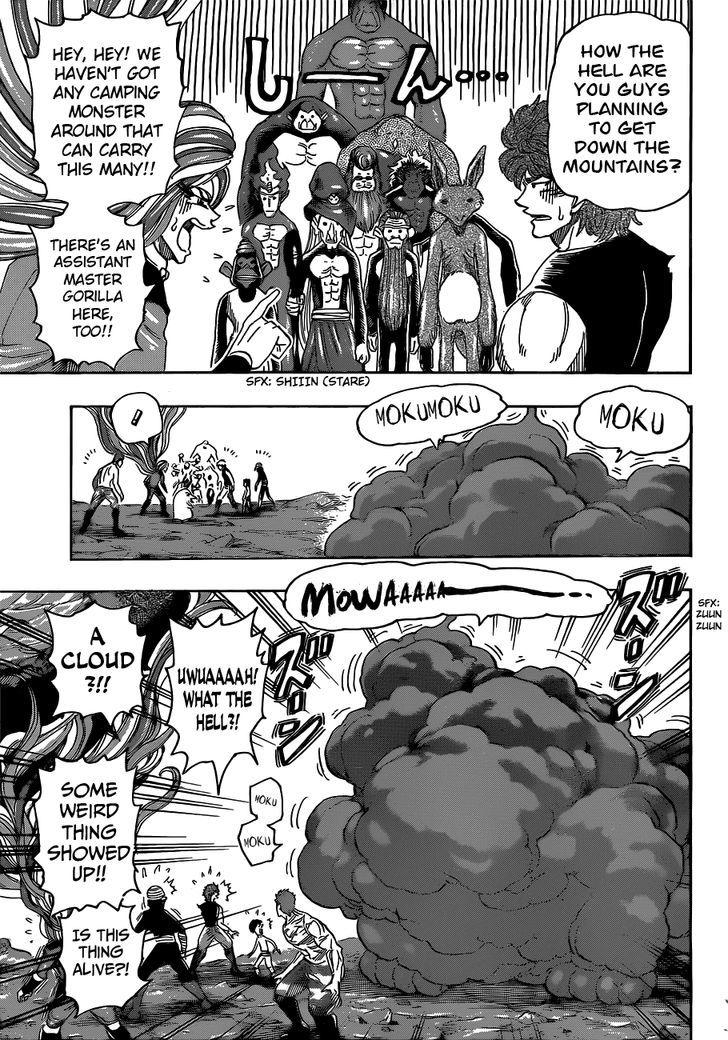 Toriko Chapter 319  Online Free Manga Read Image 10
