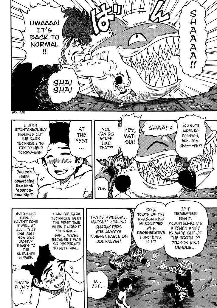 Toriko Chapter 319  Online Free Manga Read Image 6