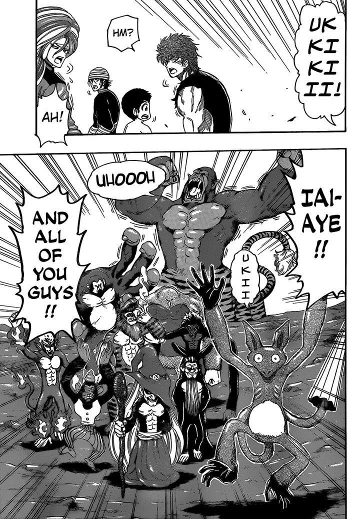 Toriko Chapter 319  Online Free Manga Read Image 9