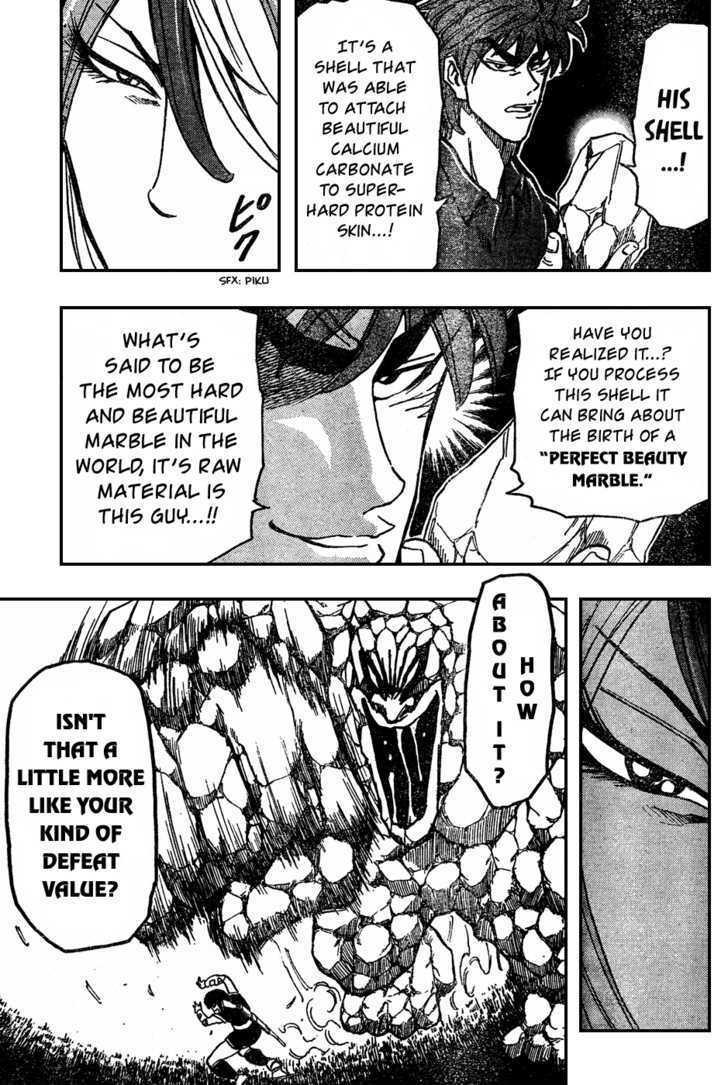Toriko Chapter 32  Online Free Manga Read Image 14