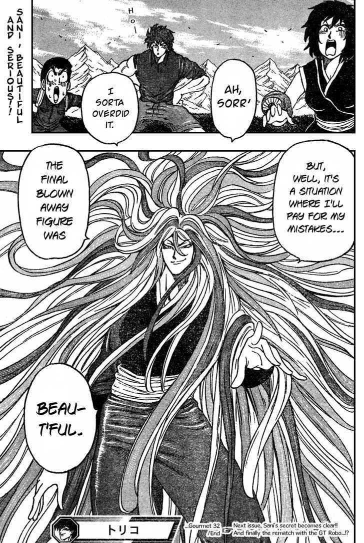 Toriko Chapter 32  Online Free Manga Read Image 17