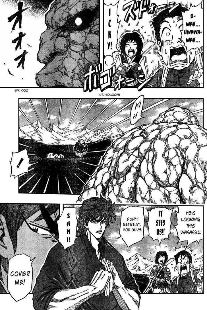 Toriko Chapter 32  Online Free Manga Read Image 4