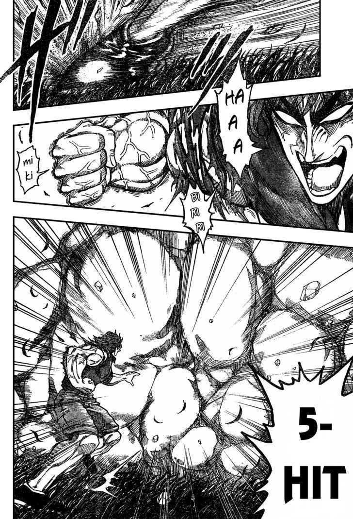 Toriko Chapter 32  Online Free Manga Read Image 7