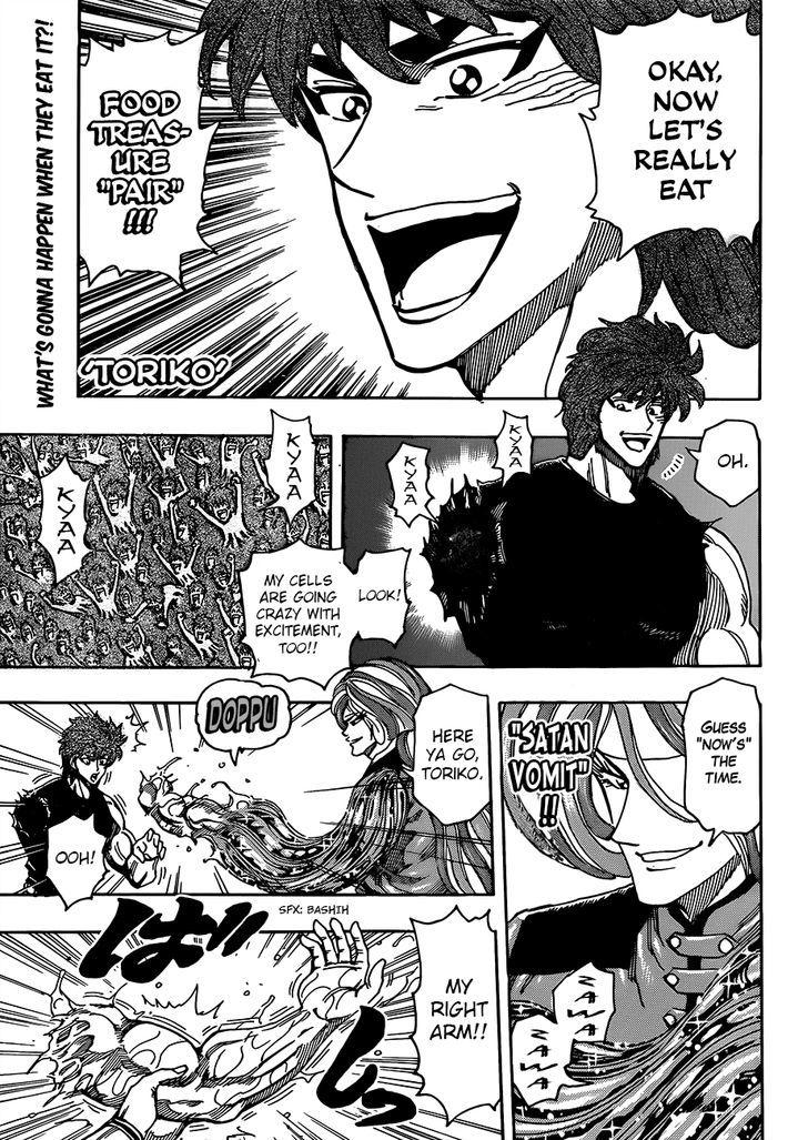Toriko Chapter 320  Online Free Manga Read Image 1