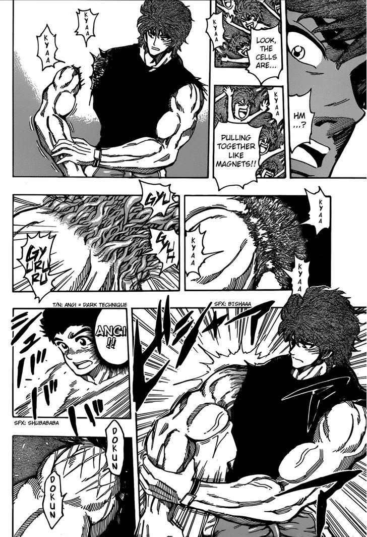 Toriko Chapter 320  Online Free Manga Read Image 2