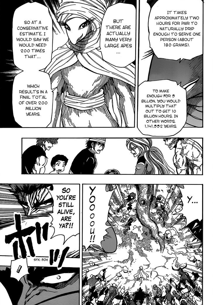 Toriko Chapter 320  Online Free Manga Read Image 5