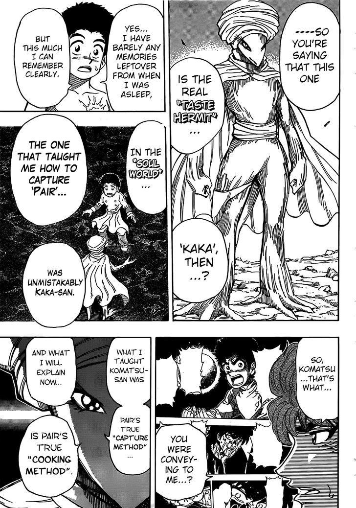 Toriko Chapter 320  Online Free Manga Read Image 7