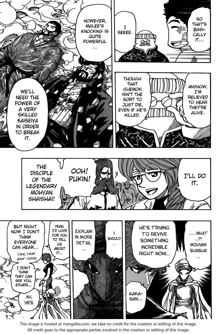 Toriko Chapter 321  Online Free Manga Read Image 10