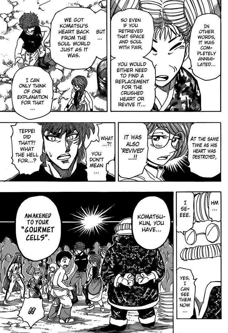 Toriko Chapter 321  Online Free Manga Read Image 12