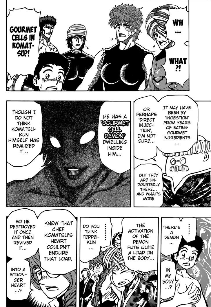 Toriko Chapter 321  Online Free Manga Read Image 13