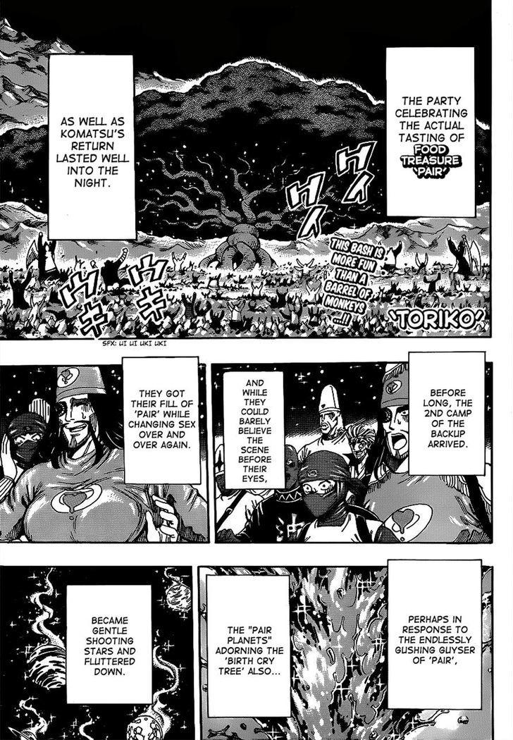 Toriko Chapter 322  Online Free Manga Read Image 1
