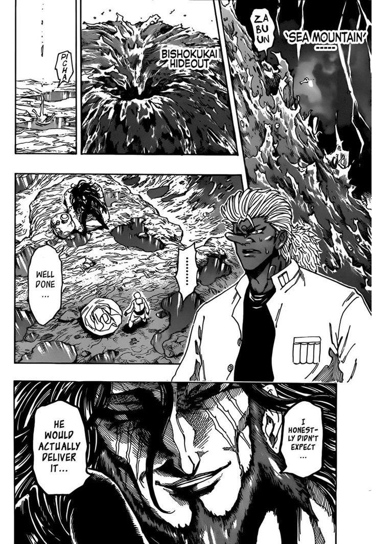 Toriko Chapter 322  Online Free Manga Read Image 10