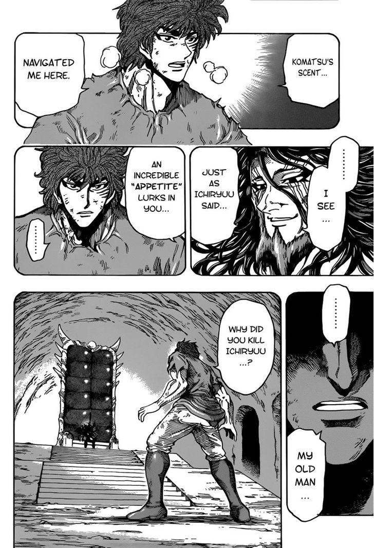 Toriko Chapter 322  Online Free Manga Read Image 12