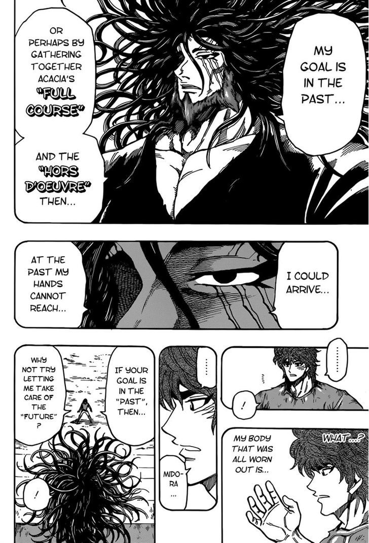 Toriko Chapter 322  Online Free Manga Read Image 14