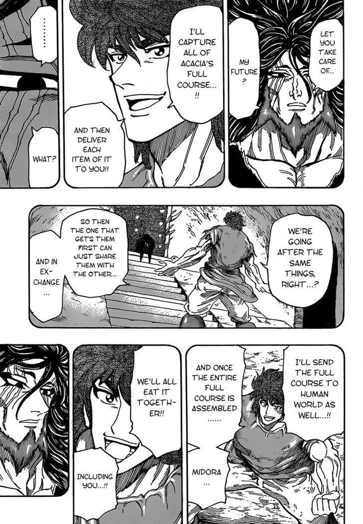 Toriko Chapter 322  Online Free Manga Read Image 15