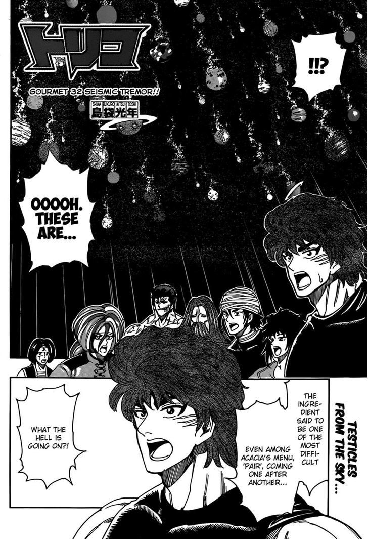 Toriko Chapter 322  Online Free Manga Read Image 2