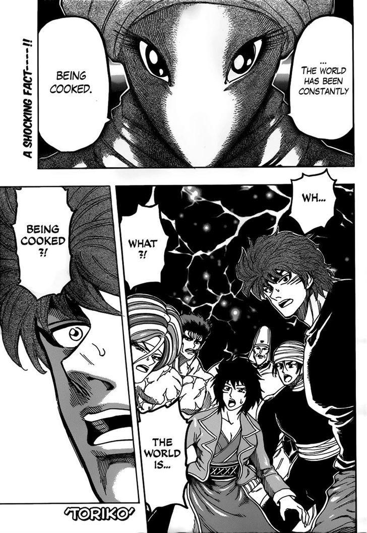 Toriko Chapter 323  Online Free Manga Read Image 1