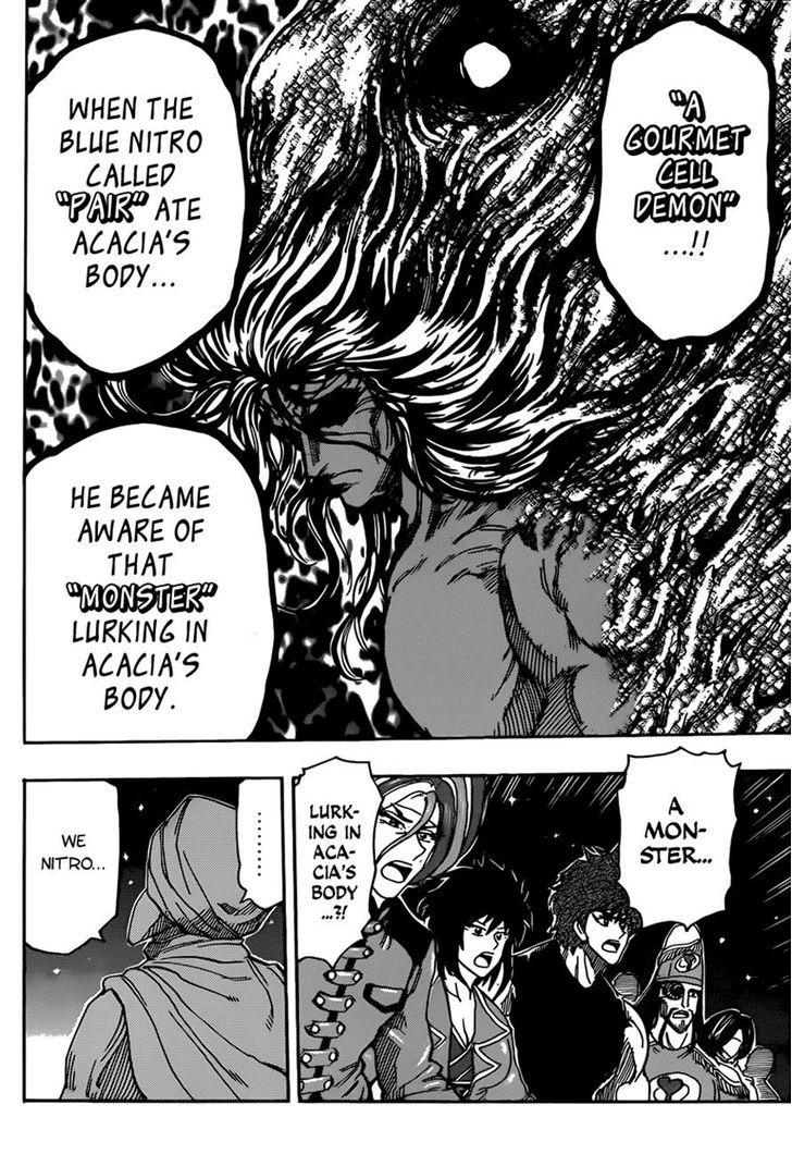 Toriko Chapter 323  Online Free Manga Read Image 14