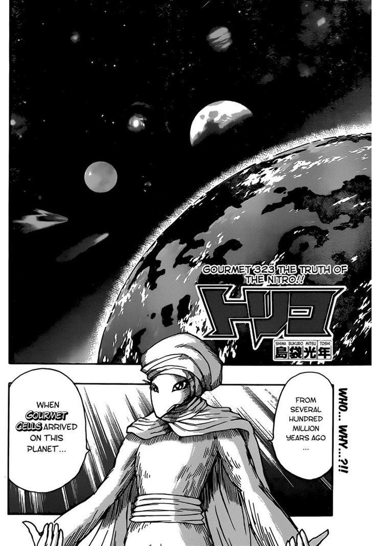 Toriko Chapter 323  Online Free Manga Read Image 2