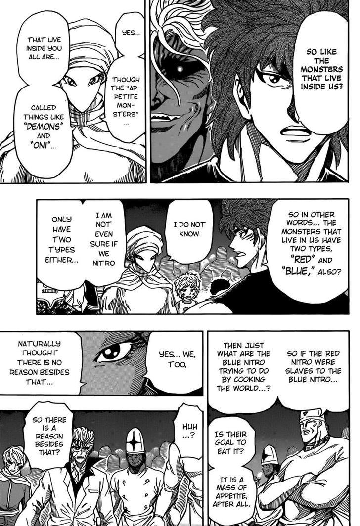 Toriko Chapter 323  Online Free Manga Read Image 9