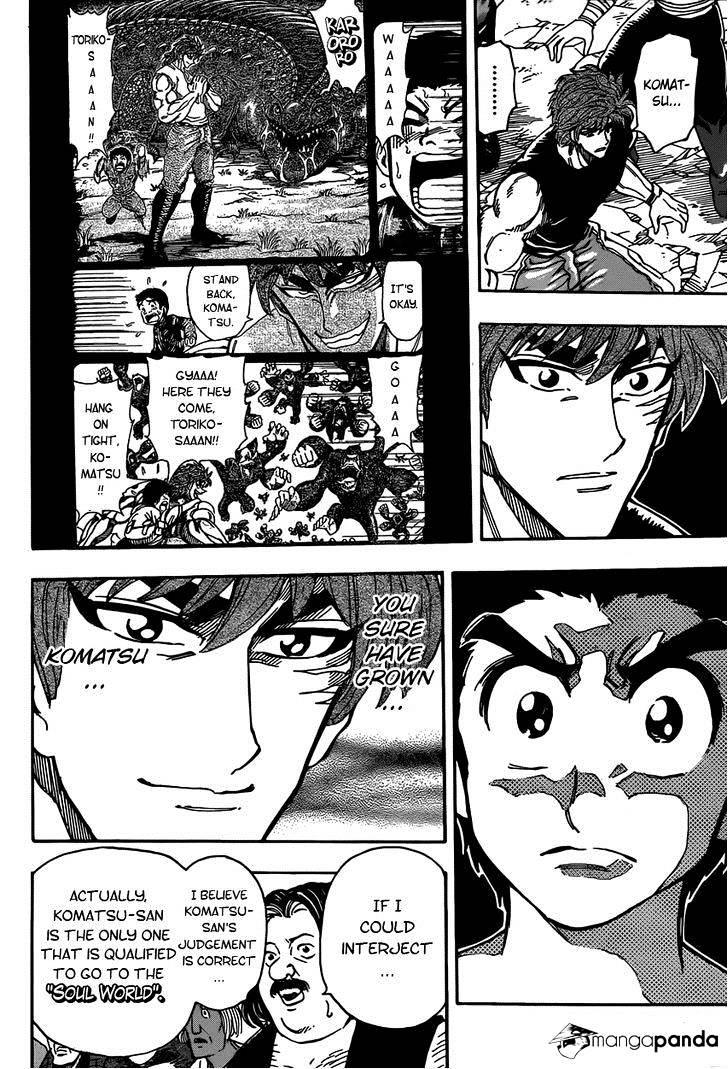 Toriko Chapter 324  Online Free Manga Read Image 10