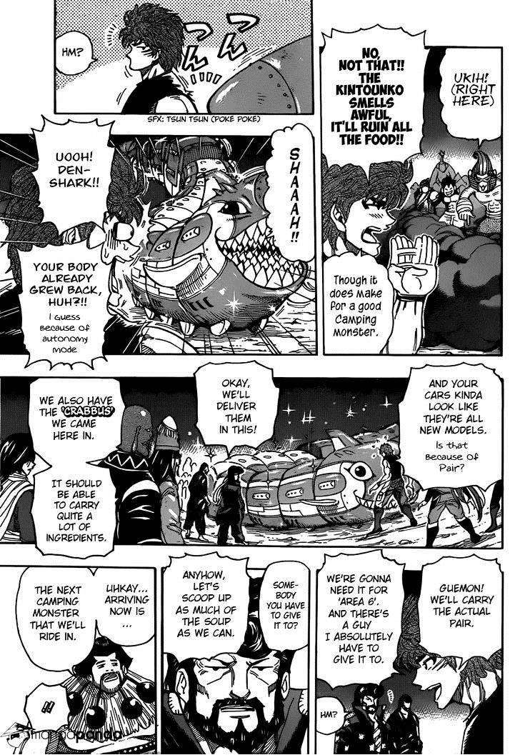 Toriko Chapter 324  Online Free Manga Read Image 13