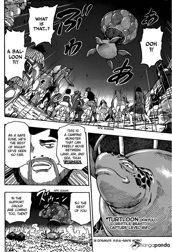 Toriko Chapter 324  Online Free Manga Read Image 14