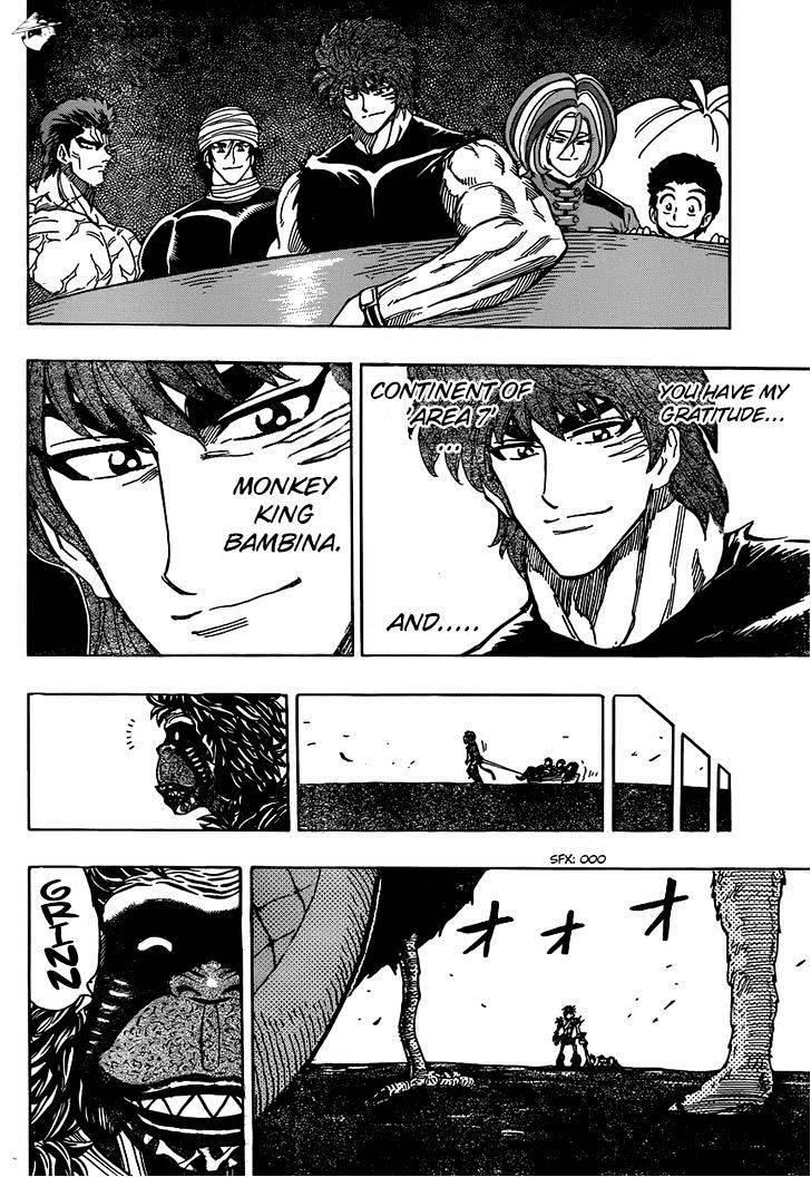 Toriko Chapter 324  Online Free Manga Read Image 18