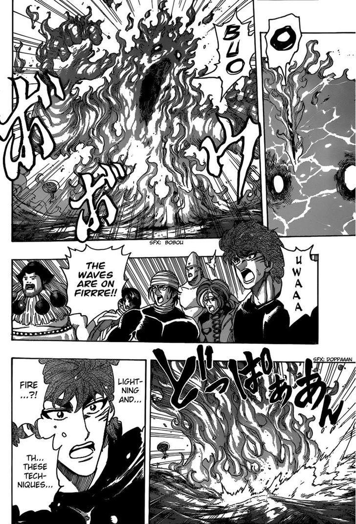 Toriko Chapter 325  Online Free Manga Read Image 12