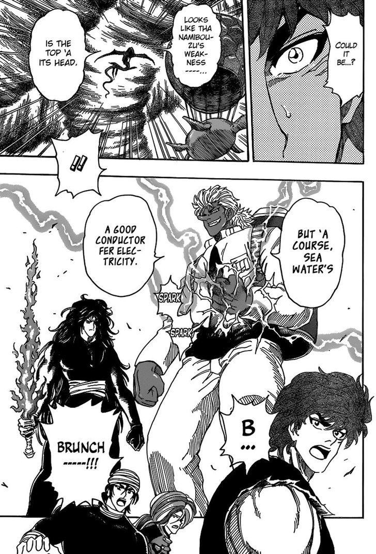 Toriko Chapter 325  Online Free Manga Read Image 13