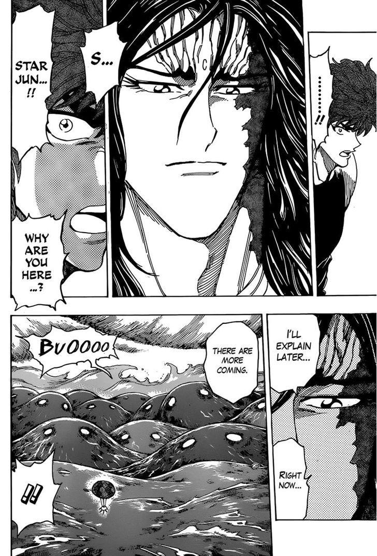 Toriko Chapter 325  Online Free Manga Read Image 14