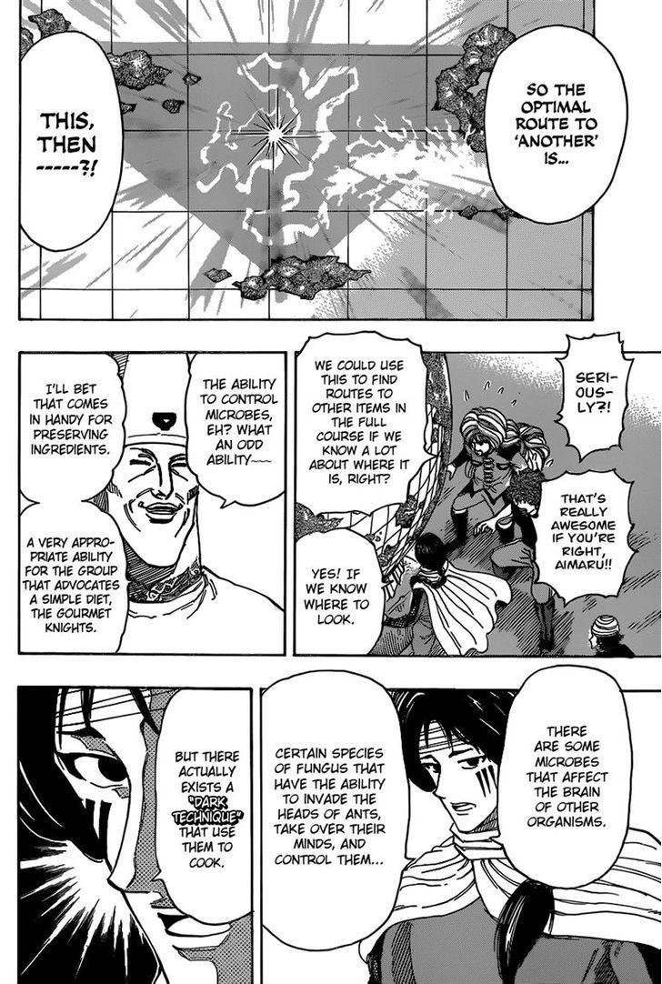 Toriko Chapter 325  Online Free Manga Read Image 6