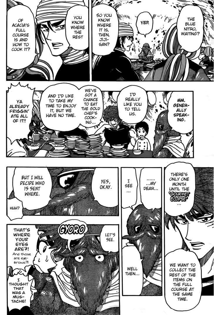 Toriko Chapter 326  Online Free Manga Read Image 12