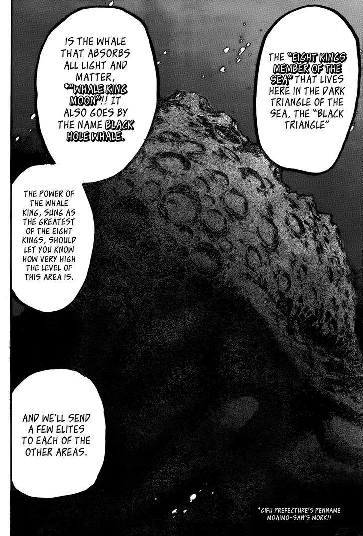 Toriko Chapter 326  Online Free Manga Read Image 14