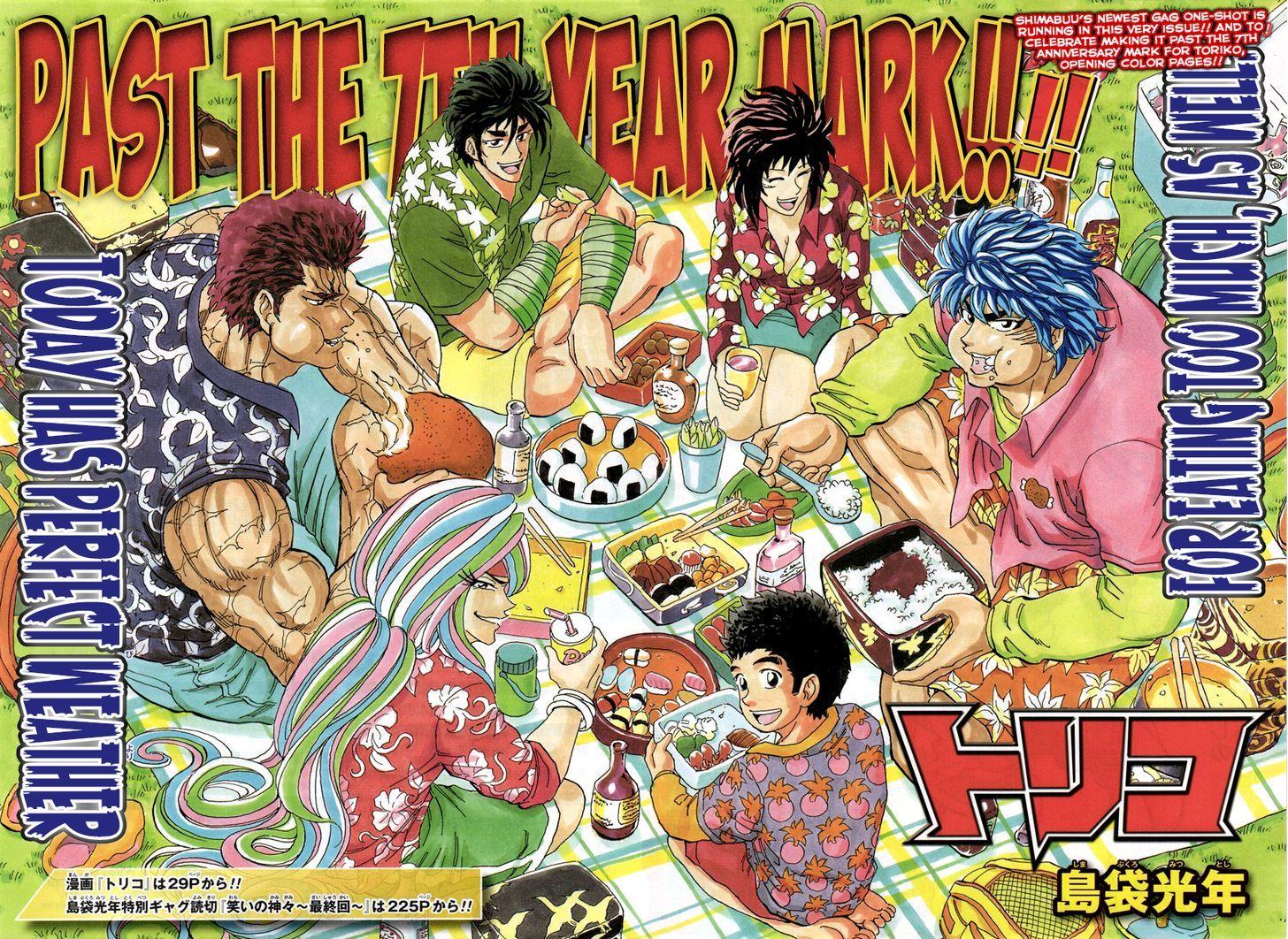Toriko Chapter 326  Online Free Manga Read Image 2