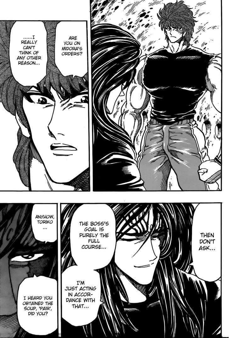 Toriko Chapter 326  Online Free Manga Read Image 7