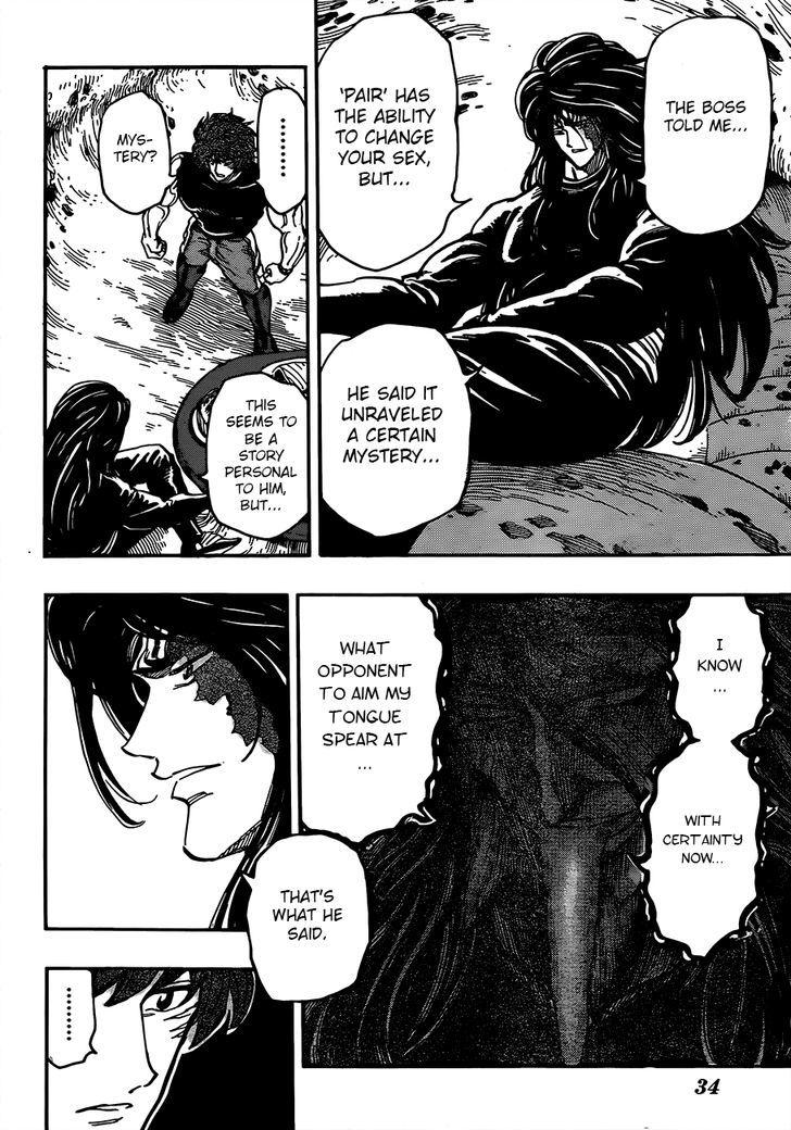 Toriko Chapter 326  Online Free Manga Read Image 8