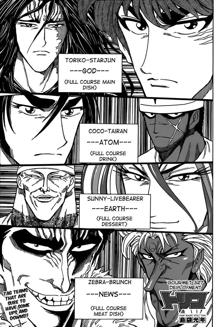 Toriko Chapter 327  Online Free Manga Read Image 1