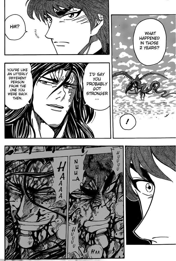 Toriko Chapter 327  Online Free Manga Read Image 13
