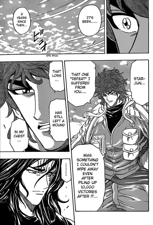 Toriko Chapter 327  Online Free Manga Read Image 14