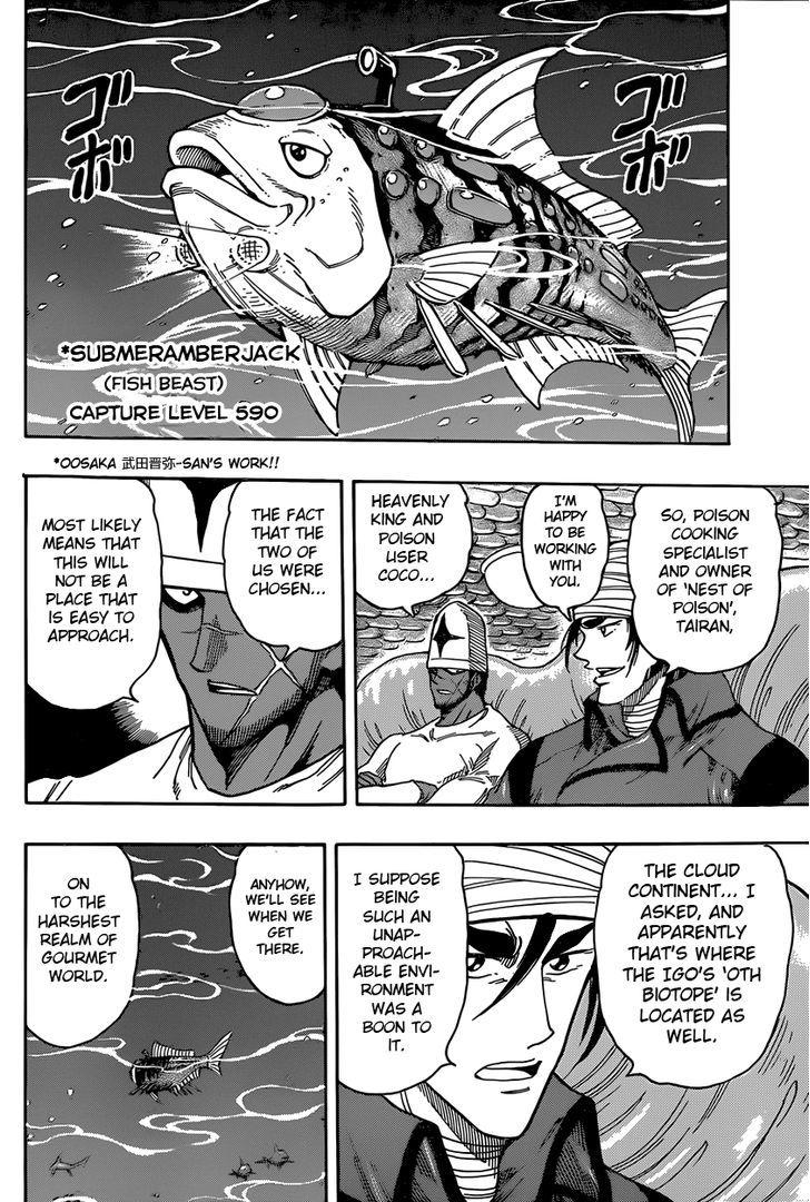 Toriko Chapter 327  Online Free Manga Read Image 9