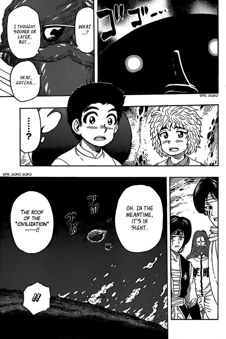 Toriko Chapter 328  Online Free Manga Read Image 13