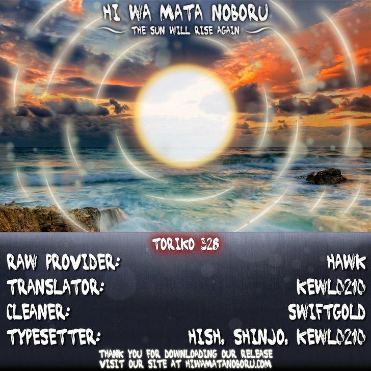 Toriko Chapter 328  Online Free Manga Read Image 18